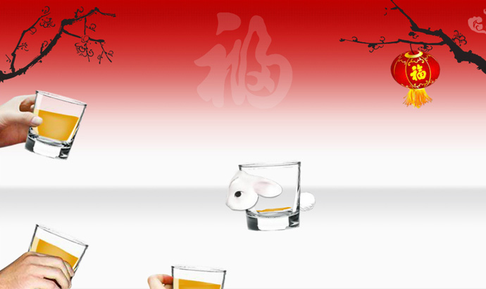 Pernod Ricard: Chinese New Year Greeting